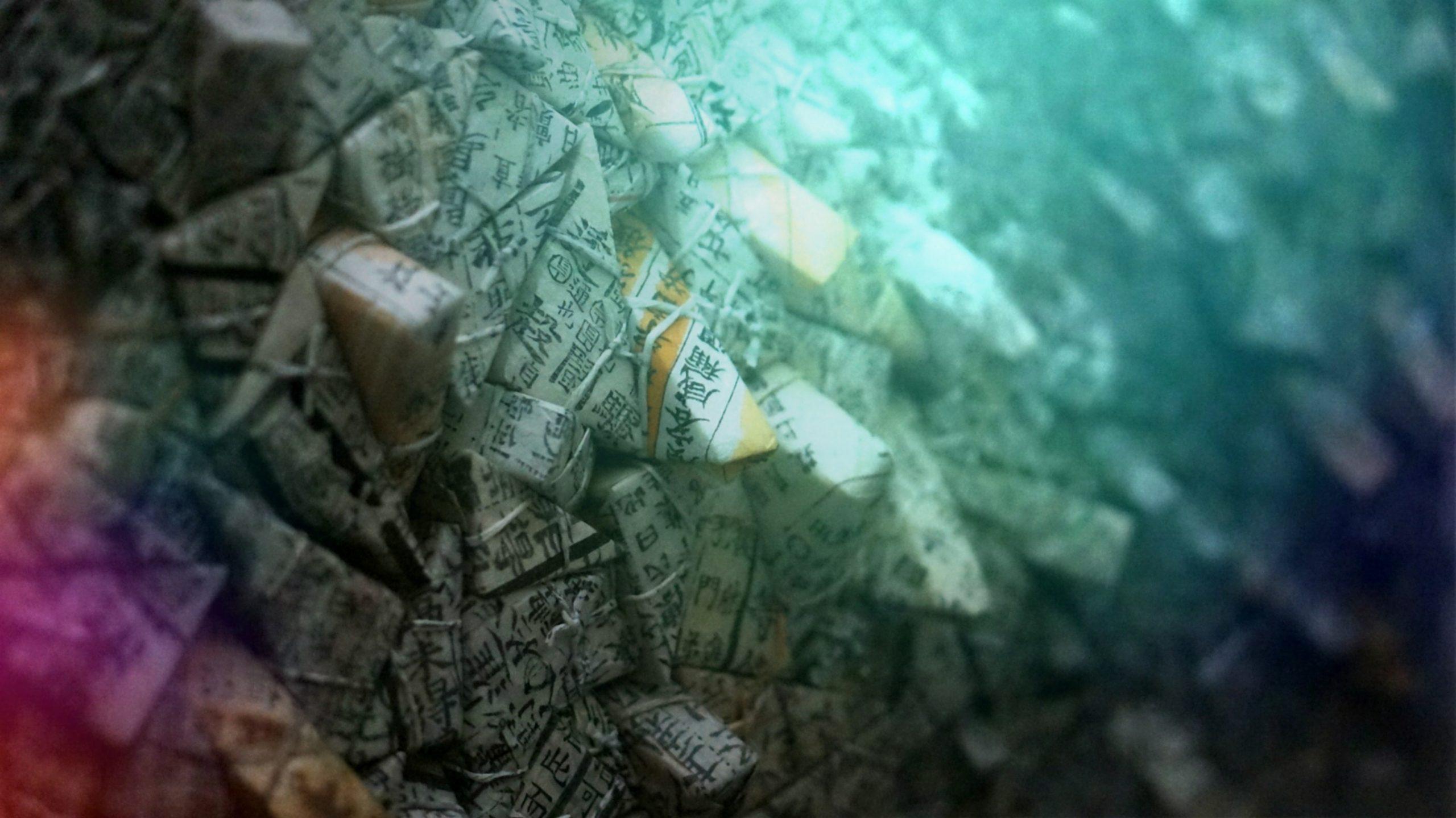 anti-money laundering image